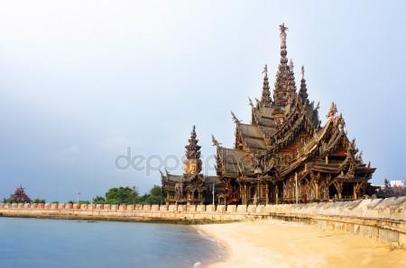 Pattaya 45